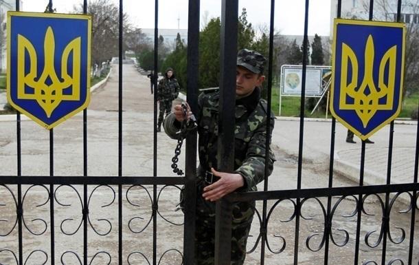 Украинские военные получили гуманитарную помощь от Великобритании