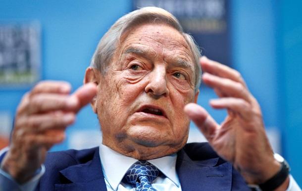 Главой НБУ могут назначить миллиардера Джорджа Сороса – СМИ