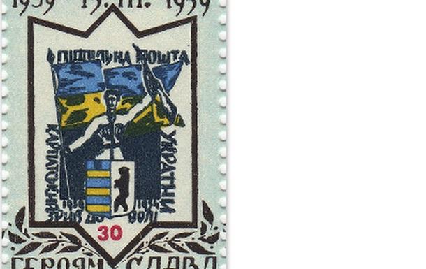 Проголошення незалежності Карпатської України