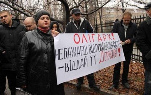 В Кривом Роге захватили офис компании Ахметова