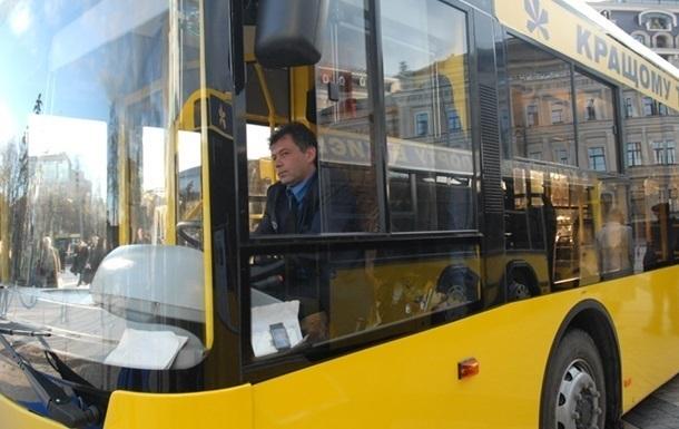 Завтра в Киеве будут бастовать водители автобусов