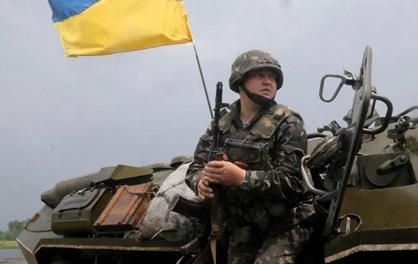 Участниками АТО официально стали более трех тысяч военных