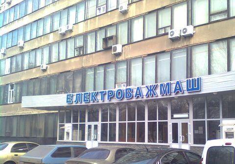 Проблемы ГП завод  Электротяжмаш  (Харьков)