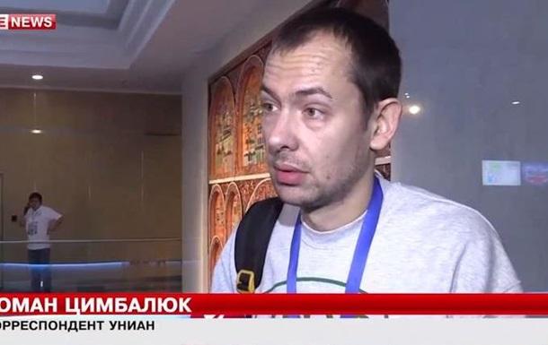 Украинский журналист- укроп : Путин - реально крутой дядька