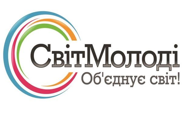 Рупор молодіжного життя стартує з Києва