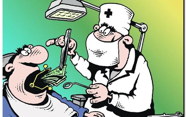 Ликвидация украинской медицины по грузинскому сценарию