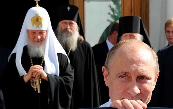 В ближайшие полтора месяца Украину ожидает суверенный дефолт