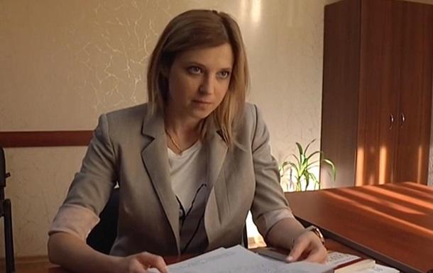 Под санкции США попали Поклонская, Захарченко и Царев