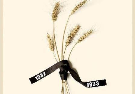 Голодомор в Україні  1932-1933 років. Із вуст очевидців Чернігівщини.