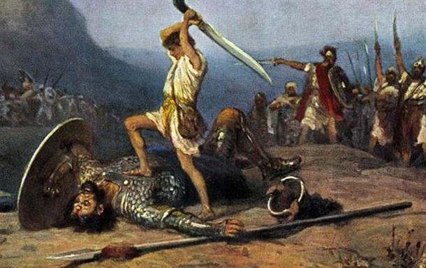 Новороссия vs США или Давид против Голиафа