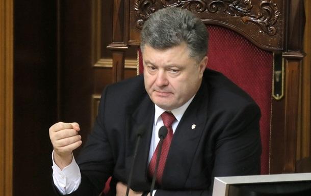 Порошенко выбрал, кому доверит избрать главу Антикоррупционного бюро