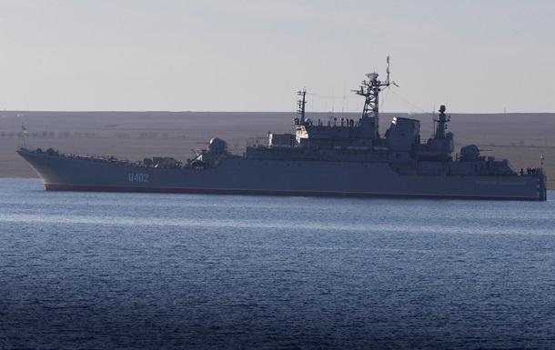 Россия воссоздала в Крыму военно-морскую базу - СМИ