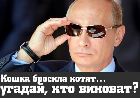 «Дочь начальника любит Россию». Как украинский телевизор рождает образ врага