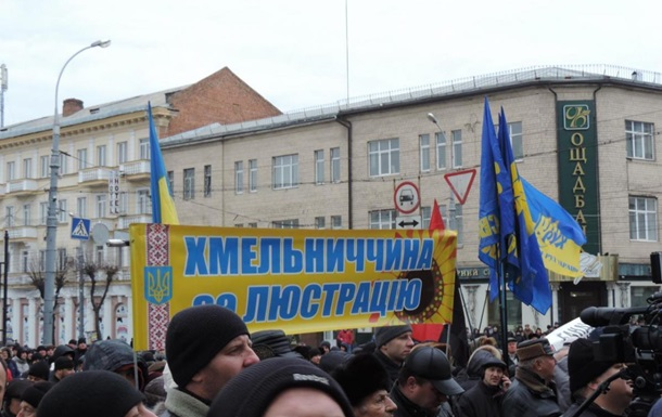 Чи пов язані події у Вінниці 6 грудня із агентами СБУ часів Януковича? Джерело: