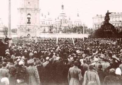 Бачення революції 1917 очами України.