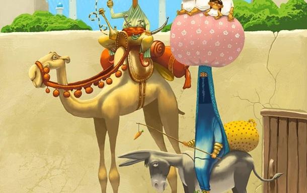 Какая соломинка сломает спину «верблюду»?