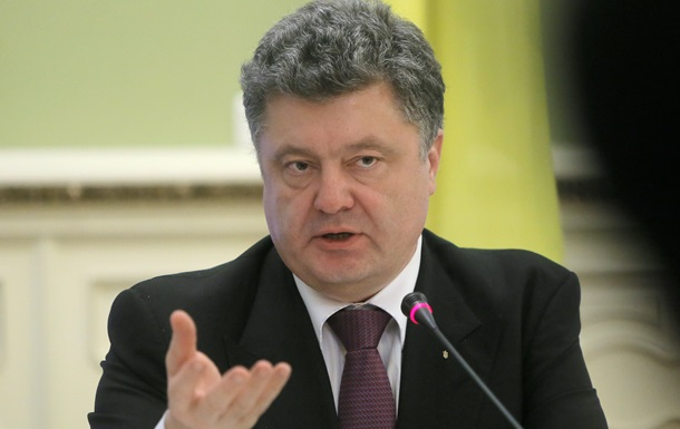 Порошенко выступил на предновогоднем дипломатическом приеме