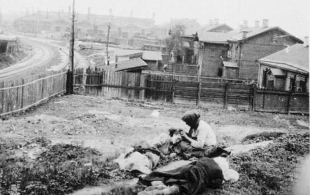 Геноцид українського народу