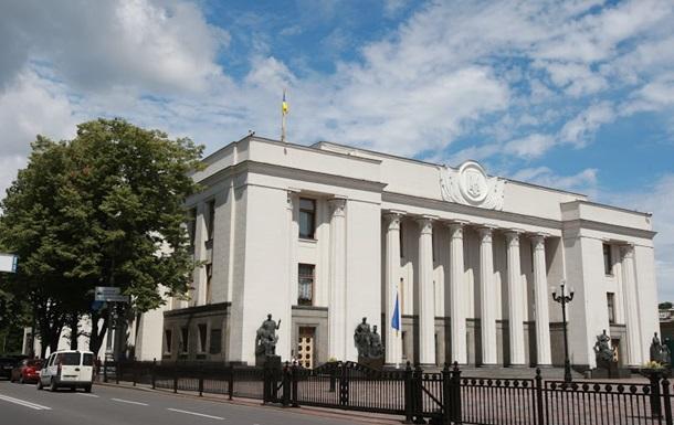 Видео - Рада отменила внеблоковый статус Украины