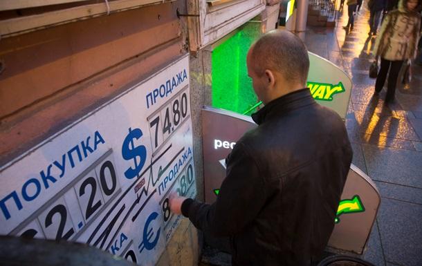 В России начинается валютный голод