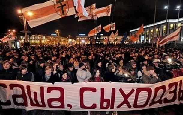 Подарки от оппозиции: отставка Лукашенко и правительства!