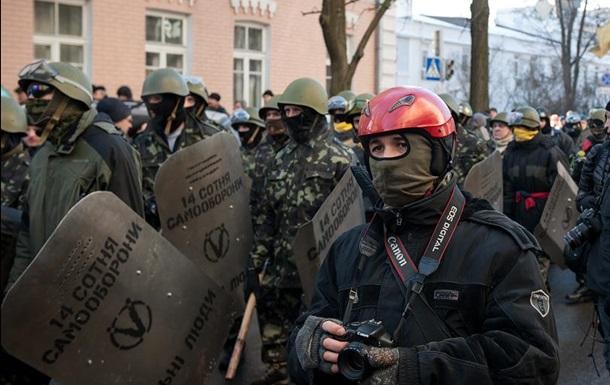Обращение к украинским  патриотам