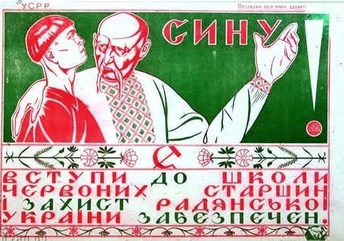 Чи вдалося замилити українцям очі?
