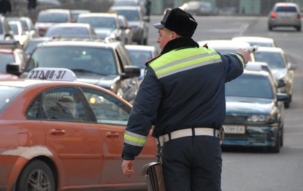 К весне в Киеве уже не будет ГАИ