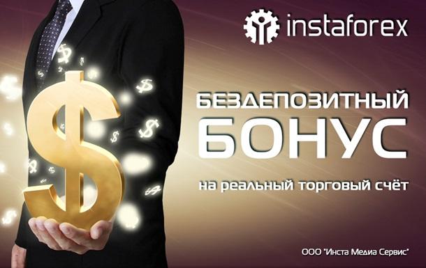 бездепозитные долларов форекс бонусы 100