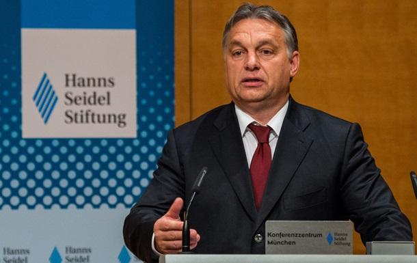 Премьер Венгрии: США втягивают страны ЕС в конфликт вокруг Украины