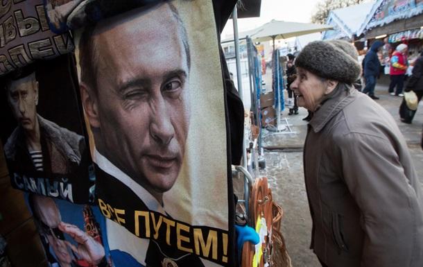 Россияне одобряют политику Путина - опрос