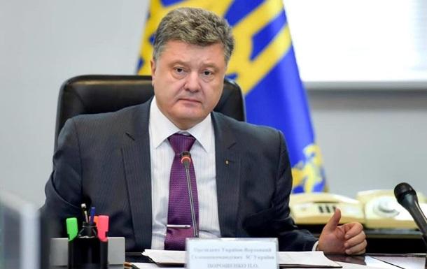 Порошенко создал Национальный инвестиционный совет