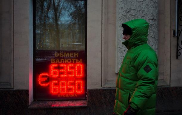 Санкции - не главная причина кризиса экономики в России