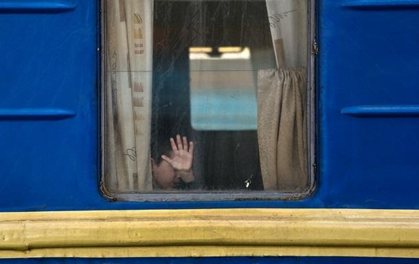 В Крыму заявили, что ж/д сообщение с Украиной пока не прекращено