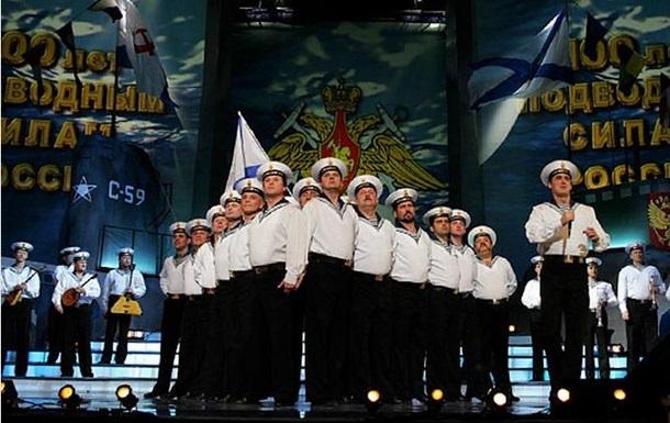 В России создадут аналог Евровидения  с армейской спецификой