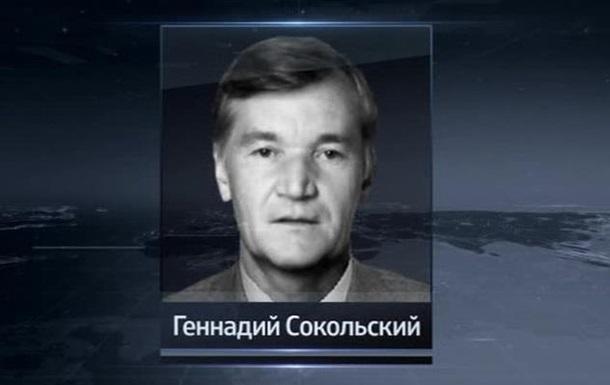 Скончался режиссер Веселой карусели – мультипликатор Геннадий Сокольский