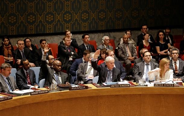 Мексика просит расширить Совет безопасности ООН