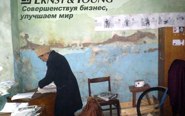 Міністерство інфраструктури може остаточно добити  Укрпошту