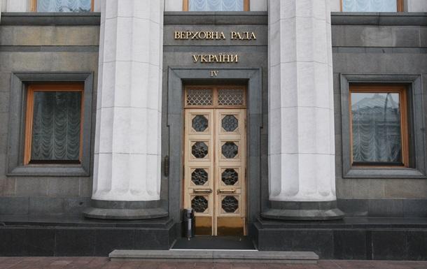 Депутаты приняли закон о порядке капитализации и реструктуризации банков