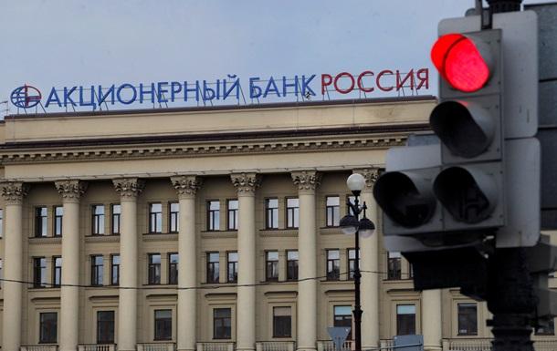 ВВП России снизился на 0,5% впервые за пять лет