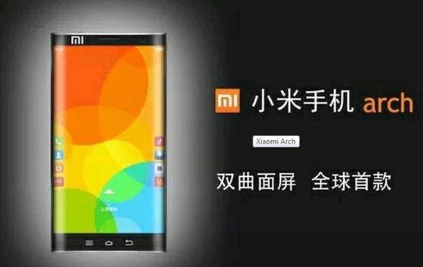 Китайский конкурент Apple выпустит смартфон с уникальным дизайном
