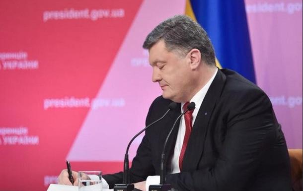 Порошенко обещает расширить украинские санкции против России