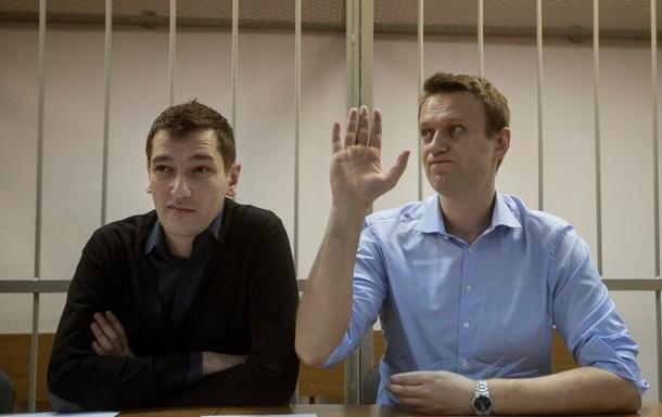 В России огласили приговоры братьям Навальным