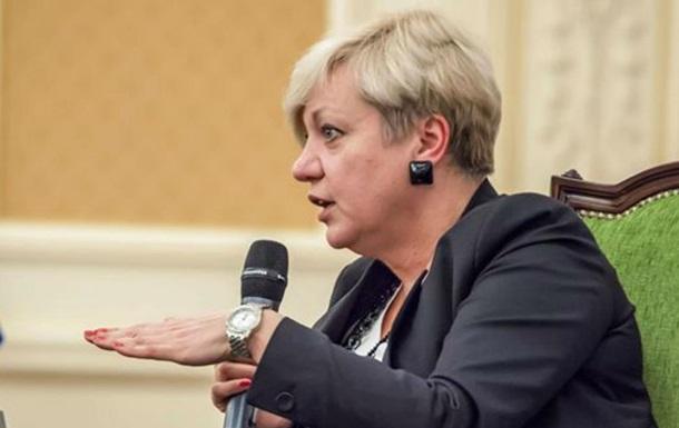 Гонтарева не считает фундаментальным курс доллара 11,70 гривен
