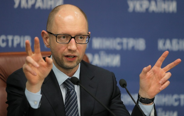 Пресс-конференция Яценюка: онлайн - трансляция
