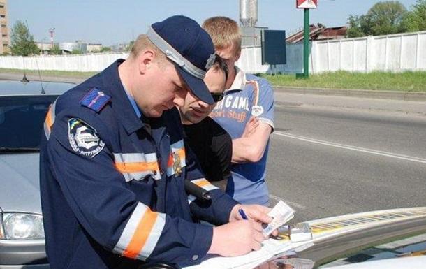 Коломойский начал наживаться на штрафниках ГАИ