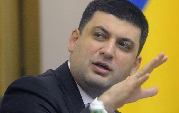 Спикер Рады Гройсман рассказал о децентрализации