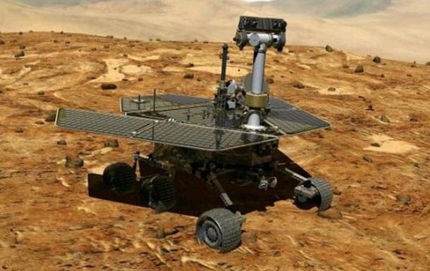 Марсоход Opportunity страдает от  старческой болезни