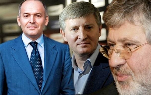 26% украинцев хотят отобрать собственность у олигархов