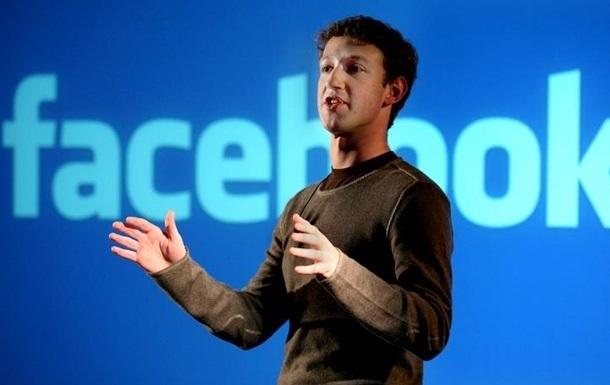 Марк Цукерберг пообещал в 2015 году стать  книжным червем